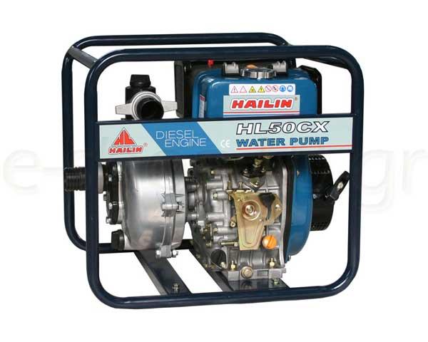 HAILIN HL-50CXE Αντλία diesel υψηλής πίεσης πυρόσβεσης - μίζα