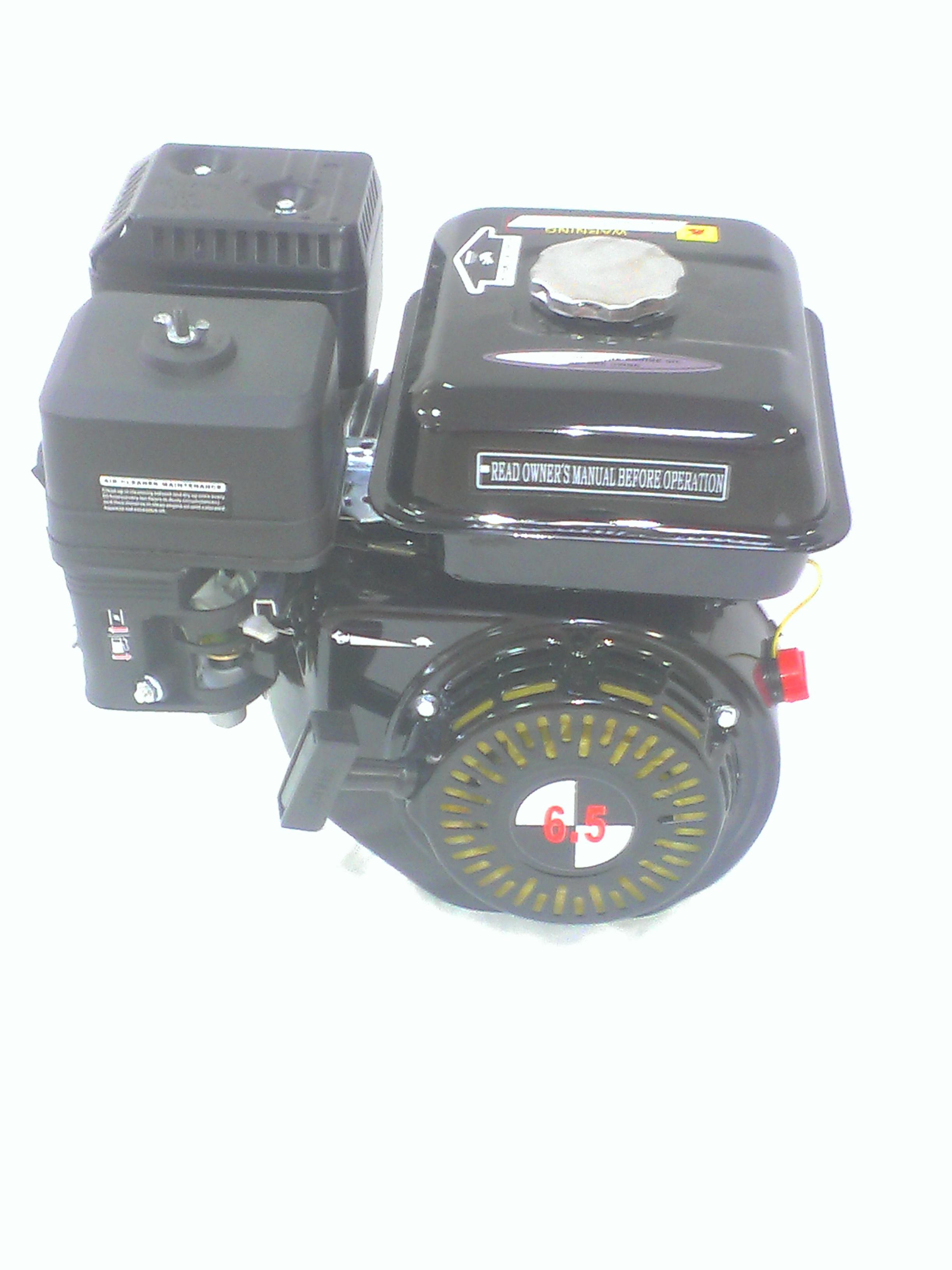 CRAMER KT 168F1 Κινητήρας βενζίνης 6.5hp με βόλτα